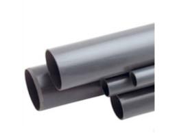 tube pvc gris-rigide bricosen quincaillerie senegal